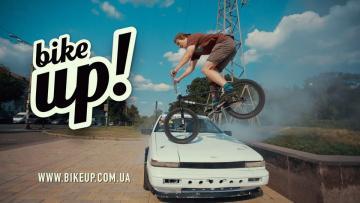 BikeUp 7 лет назад!