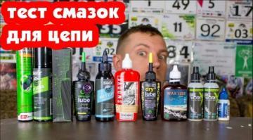 Большой тест смазок на парафиновой основе от Kozak TV
