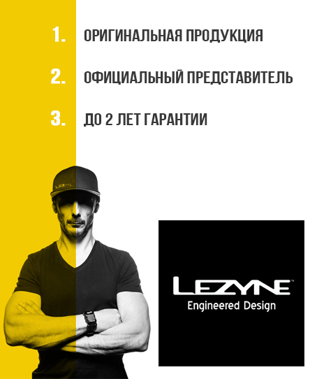 Фонарь Lezyne LED FEMTO DRIVE REAR Красный