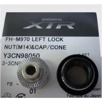 Конус и гайка задней втулки Shimano XTR FH-M975 Y3CN98050
